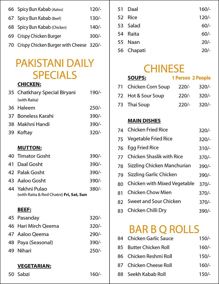 Chatkharay Inn Karachi Menu Card 2
